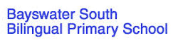 Bayswater-South-Primary-School