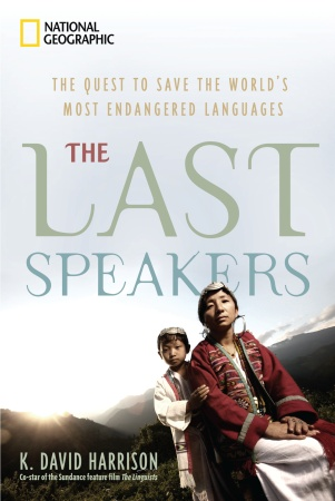 (English) The Last Speakers