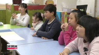 Japanese School Tests Robot Teacher